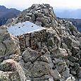 Mont Rottondo, refuge à 2800m